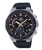 附台灣卡西歐保卡才是公司貨【時間光廊】CASIO 卡西歐 EDIFICE 三眼錶 防水 EFR-563PB-1A