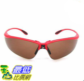 [COSCO代購]  W97421 Dunlop運動太陽眼鏡,S926 TR90