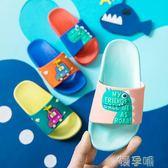 男童拖鞋兒童拖鞋夏男童卡通可愛小童寶寶居家女童 【熱賣新品】