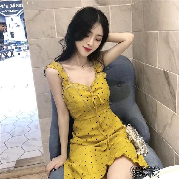 無袖洋裝 2021夏季新款韓版復古V領荷葉邊法式波點顯瘦無袖吊帶洋 【全館免運】