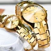 手錶 韓版手錶男女士鎢鋼情侶手錶對錶一對防水石英錶情侶錶手錶女 交換禮物交換禮物