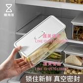 透明保鮮盒飯盒密封罐食品收納 廚房冰箱收納盒水果便當盒【匯美優品】