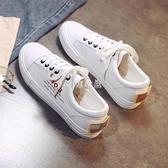 新款小白鞋女超火港風板鞋新款百搭網紅韓版休閒平底板鞋百搭 芊惠衣屋