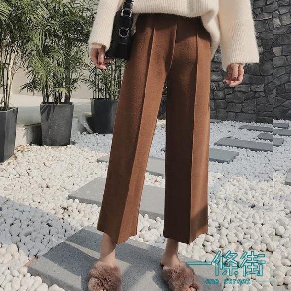 毛呢闊腿褲女九分高腰寬鬆寬褲