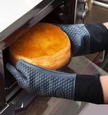 2只加厚防燙手套耐高溫