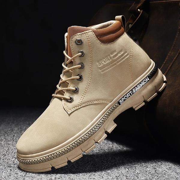男靴 2020新款秋季男士馬丁靴男英倫工裝短靴子高幫休閒男鞋軍靴潮鞋子