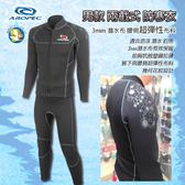 [台灣製 Aropec] 男款 3mm潛水布 兩截式 游泳潛水防寒上衣 Seahawks 黑 ;泳衣;防寒衣