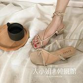 羅馬鞋2018韓版新款夏季羅馬鞋套趾涼鞋女交叉綁帶復古百搭中粗跟中空鞋-大小姐韓風館