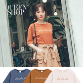 Queen Shop【01038201】LALA刺繡字母短T 三色售 S/M/L*現+預*
