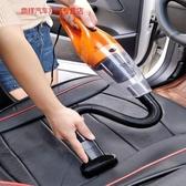 車載吸塵器車用多功能汽車大功率強力專用車內迷你小型便攜手持式