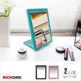 【RICHOME】MR087《維琪桌上鏡2入-3色》立鏡/化妝鏡