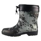 三耐1319水晶迷彩加棉可拆卸保暖時尚防滑雨靴釣魚洗車鞋 小山好物