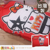 台灣製Hello kitty授權正版兒童睡袋 魔法Baby