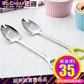 工具造型餐具 可愛鏟子造型 大鏟子湯匙 大耙子叉子 不鏽鋼餐具
