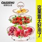 水果盤果籃創意家用多層歐式現代客廳茶幾簡約零食三層架多功能裝 小時光生活館