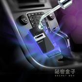 車載香薰空氣凈化器汽車用氧吧負離子除甲醛吸煙車PM2.5 igo 祕密盒子