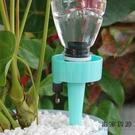 8個裝 滴水器滲水器自動澆花器懶人家用盆栽澆花神器【毒家貨源】