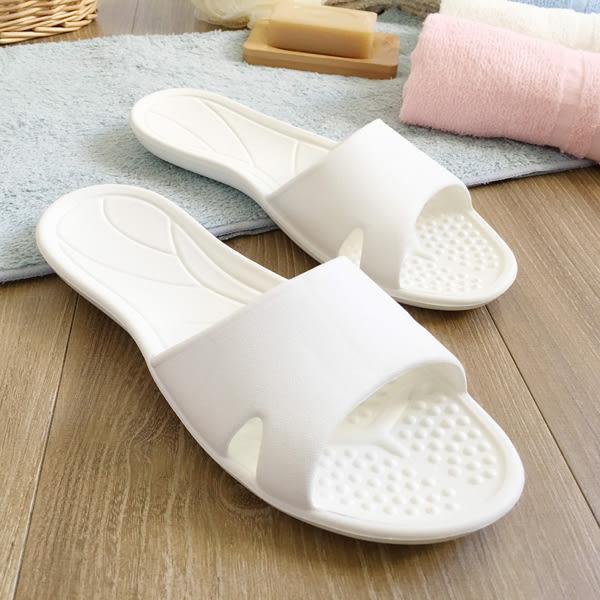 台灣製造-日光系列-一體成型輕巧室內拖鞋-白