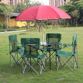 桌椅 便攜式戶外折疊桌椅套裝件野營燒烤自駕遊沙灘桌椅組合鋁合金桌椅 igo城市玩家