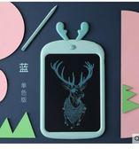 貝恩施兒童液晶畫板便攜光能小黑板電子寫字板寶寶涂鴉繪畫手寫板
