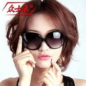 墨鏡 太陽鏡女潮明星同款大框蛤蟆鏡女士墨鏡偏光防紫外線太陽眼鏡 韓美e站