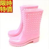 中筒雨靴-帥氣酷炫鉚釘糖果色女雨鞋4色66ak12【時尚巴黎】