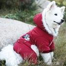 寵物服 狗狗衣服大狗裝金毛拉布拉多薩摩耶中大型犬四腳寵物加 快速出貨