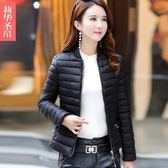 冬季女裝加厚外套棉衣女短款韓版修身羽絨棉服小棉襖  L黑色 僅此一件 1-12