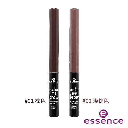 essence 艾森絲 天生有型眉粉筆 1g【BG shop】2色供選