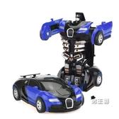 變形玩具 金剛5兒童男孩大黃蜂一鍵慣性撞擊PK小汽車機器人