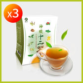 神纖十二茶 3盒 (20包/盒) 送黑米香1包
