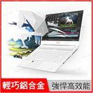 微星 msi P65-8RF-439 輕薄電競筆電【i7 8750H/15.6吋/NV 1070 8G/固態硬碟/Win10/Buy3c奇展】