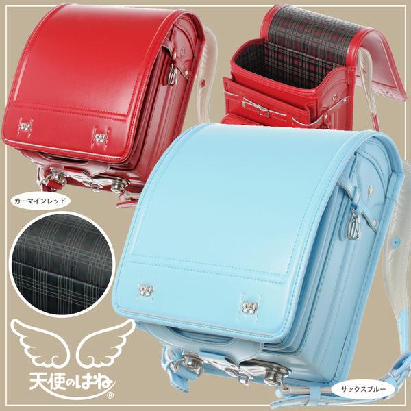 日本製天使之翼書包 本製990g 超輕量通販屋