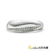 【光彩珠寶】婚戒 14K金結婚戒指 女戒 熱戀