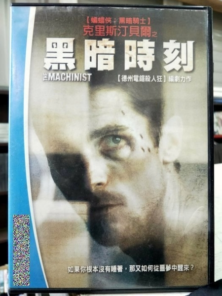挖寶二手片-P13-001-正版DVD-電影【克里斯汀貝爾之黑暗時刻】-克里斯汀貝爾主演