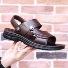 涼鞋 烏篷船海邊度假男涼鞋厚底爸爸沙灘鞋男士夏季外穿涼拖鞋