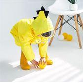 雨衣 男女兒童 卡通造型立體小恐龍 環保透氣防水 俏腳丫