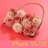 【萌萌噠】iPhone 5 / 5S / SE  立體高雅雙色玫瑰保護套 帶掛鍊側翻皮套 支架插卡 錢包式皮套