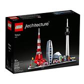 21051【LEGO 樂高積木】Architecture 建築系列 東京 (547pcs)