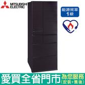 (1級能效)三菱605L六門變頻冰箱MR-JX61C-RW含配送到府+標準安裝【愛買】
