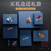 禮盒生日禮物盒精美簡約口紅包裝盒禮品盒空盒【櫻田川島】