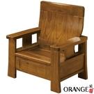 【采桔家居】美雅  典雅風實木單人座沙發椅