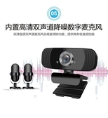 視訊攝影機B3電腦網路高清視頻直播1080P免驅網課會議帶麥克風USB攝像頭
