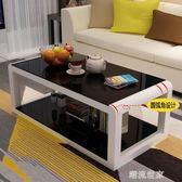 茶几简约客厅简易钢化玻璃茶桌现代小户型家用小茶台经济型电视櫃MBS『潮流世家』