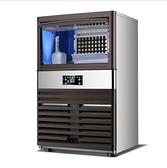 訂製110V製冰機全自動商用制冰機家用小型奶茶店酒吧臺式桶裝水方冰塊機 臺灣專用(GK120主圖款)