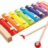 兒童嬰兒積木手敲琴8個月寶寶益智樂器玩具1-2-3周歲八音小木琴