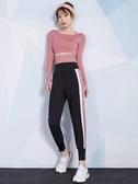 當當衣閣-瑜伽服女 款跑步專業速干衣網紅仙氣氣質健身房初學者運動套裝