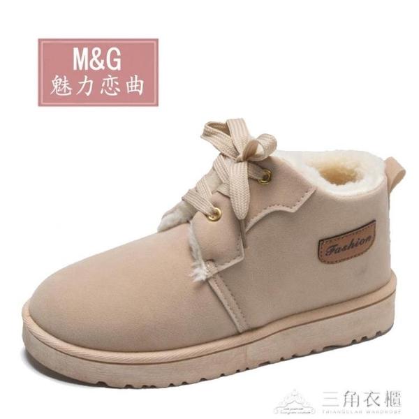 短靴子款面包鞋加絨棉鞋百搭韓版學生短筒雪地靴女鞋冬 三角衣櫃