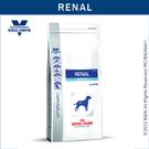 *Ego Pet*法國皇家Royal《犬用RSF13》2 kg 腎臟嗜口性