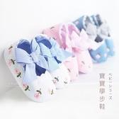 花朵刺繡蝴蝶結防滑寶寶鞋學步鞋 嬰兒鞋 鞋子
